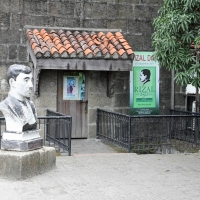 Intramuros_2012_12_24_028.jpg