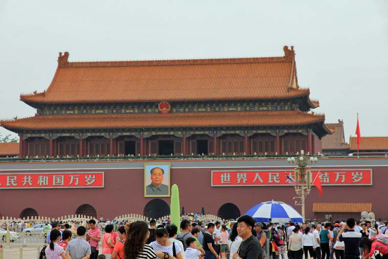 China_Tiananmen_Square