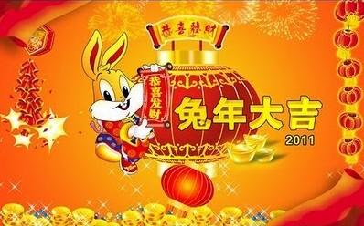 gong-xi-fa-chai-2011-rabbit-year