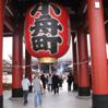 2007_Japan