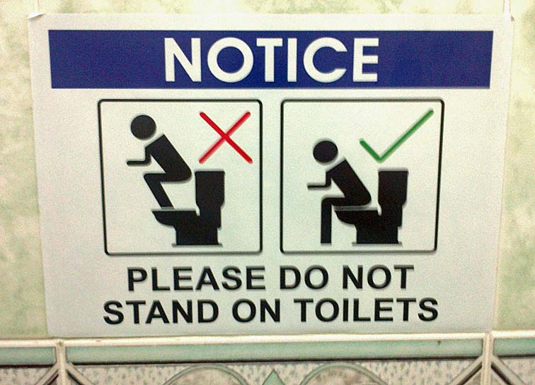 miri_airport_toilet